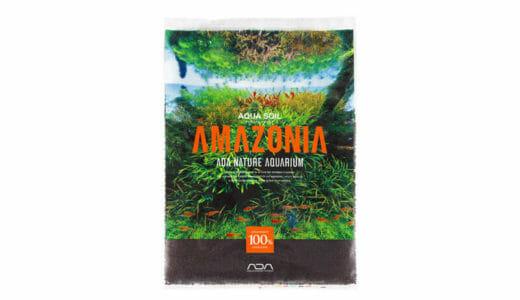 アマゾニア