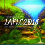 """IAPLC2018"" making-of tank"