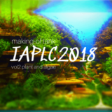 """IAPLC2018"" making-of tank vol2"