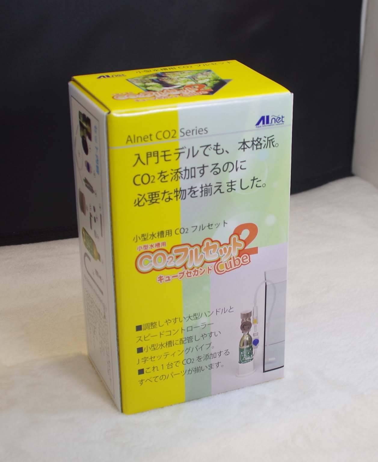 CO2フルセットキューブ2