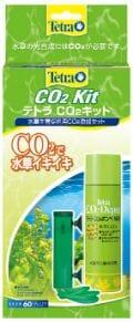 テトラ CO2 キット