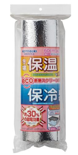 コトブキ NEW eco断熱スクリーン600